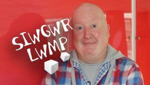Slaymaker siwgwr lwmp